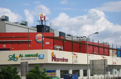 centro-comercial-los-molinos-utrera-instalaciones